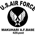 makuhari AF base