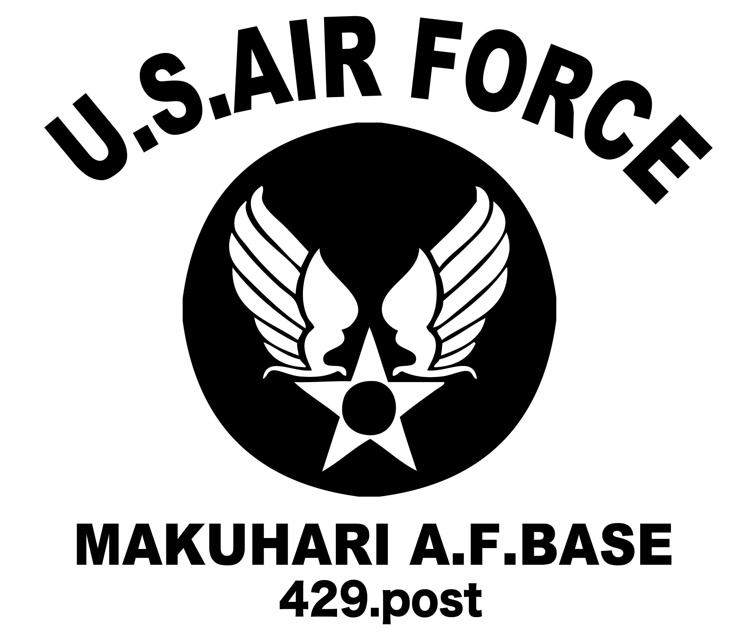 幕張の秘密基地/Makuhari Base【429:しずく】