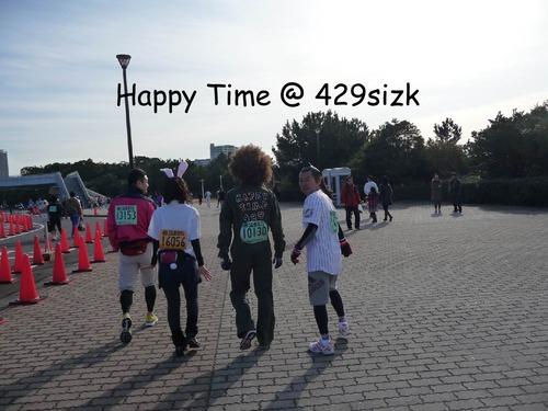 0123safrosback