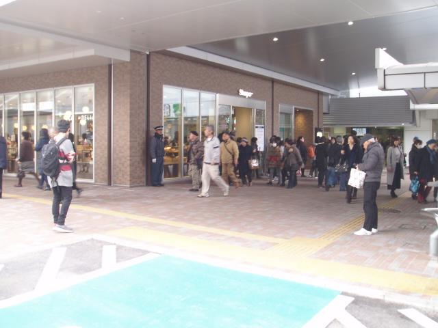 船橋駅前が変わった