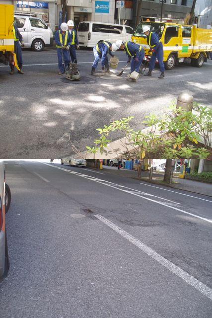 道路の穴埋め工事