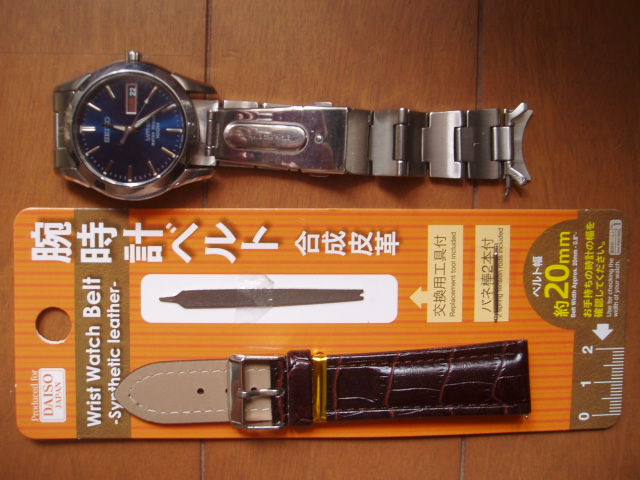daiso watch belt