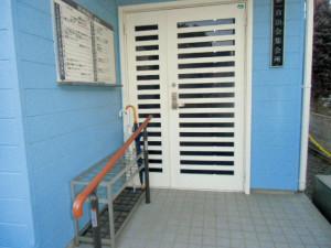 handrail_entrance