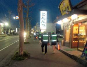 patrol_joint280325b