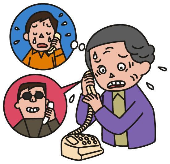 ilst電話