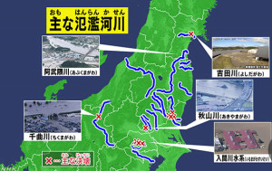 map_river_flood