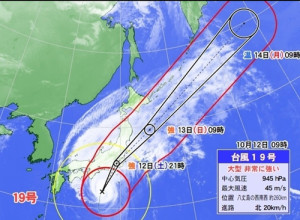 map_typhoon19