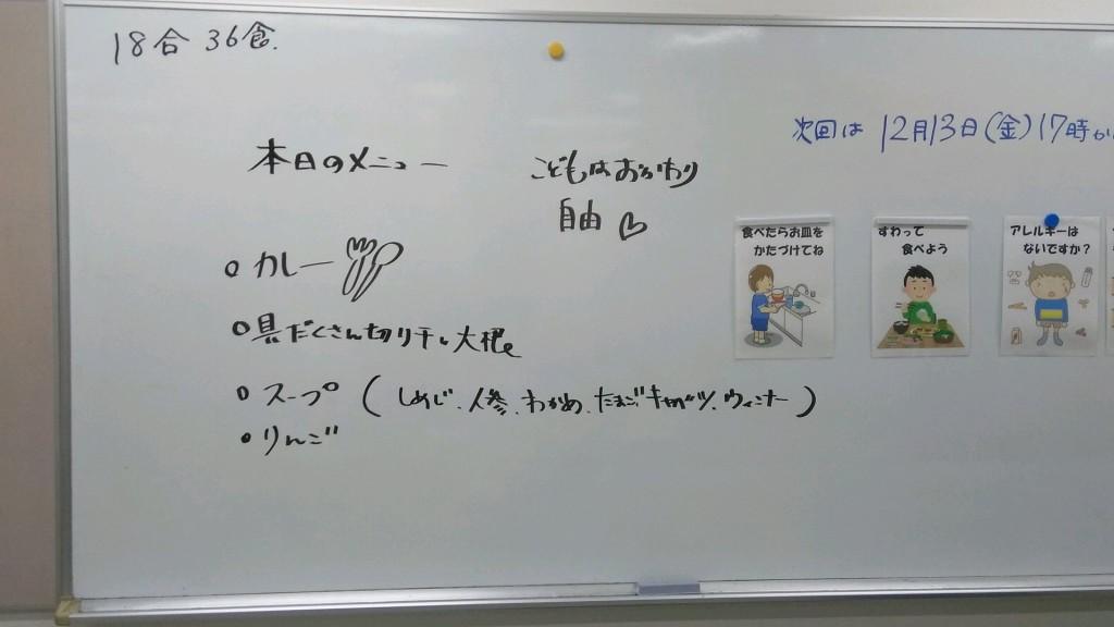 DSC_0032