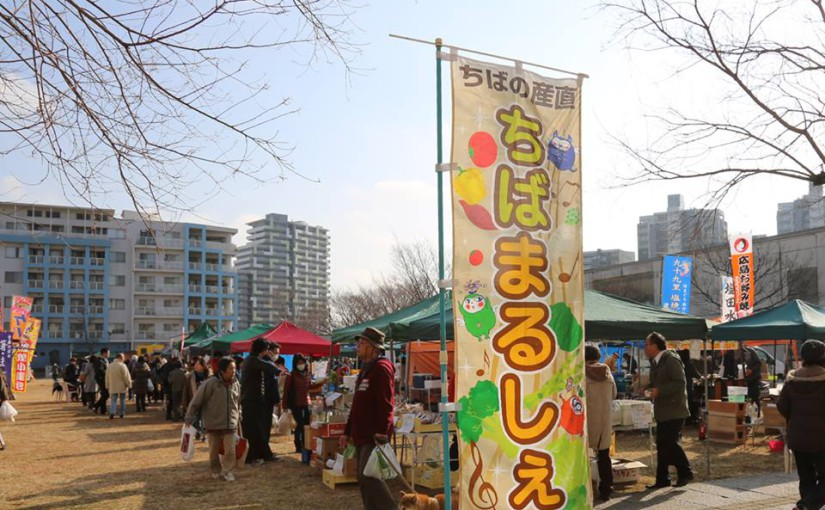 【イベント情報】第45回 恒例のベイタウン朝市!