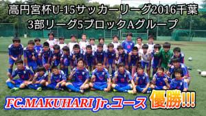 photo160704-1