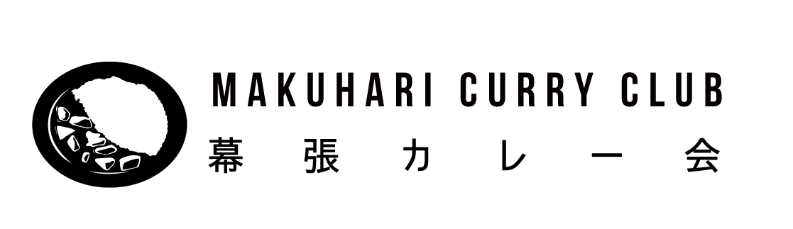 curryclub_logo