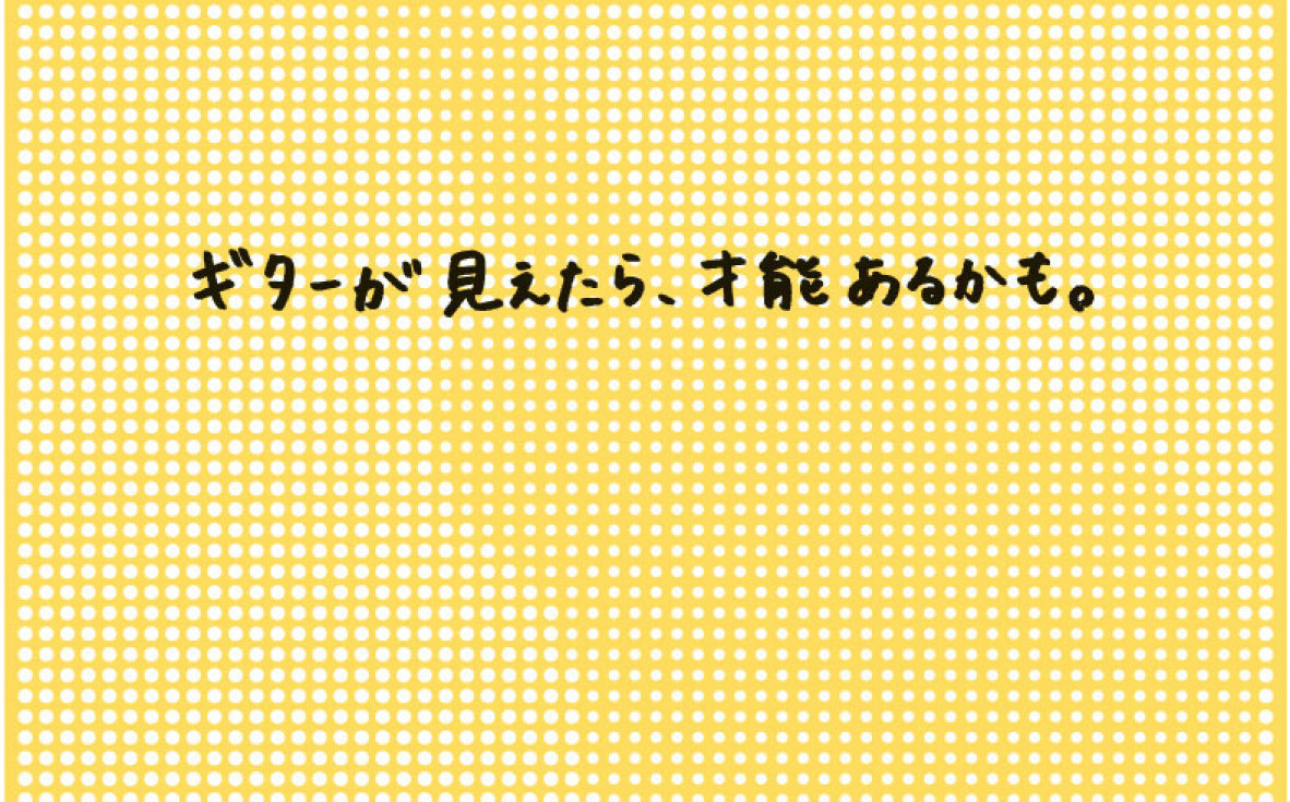 cropped-cropped-cropped-cropped-00_みえたらOL-e1463274933462.jpg
