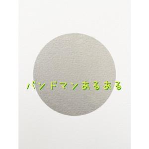 412内田先生2S__14573579