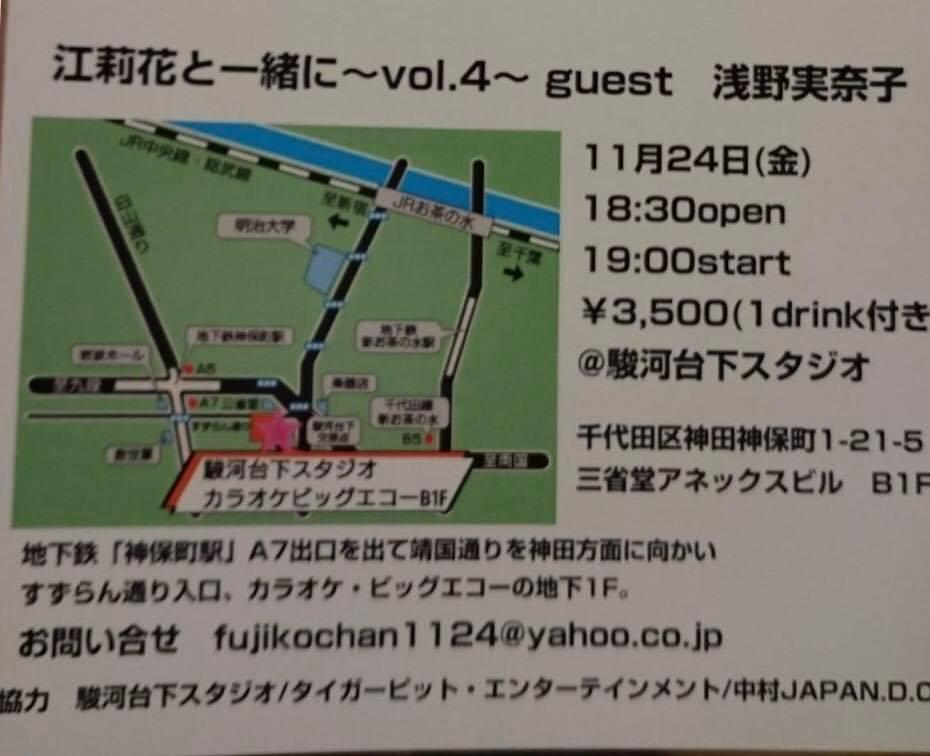 ライブ告知2