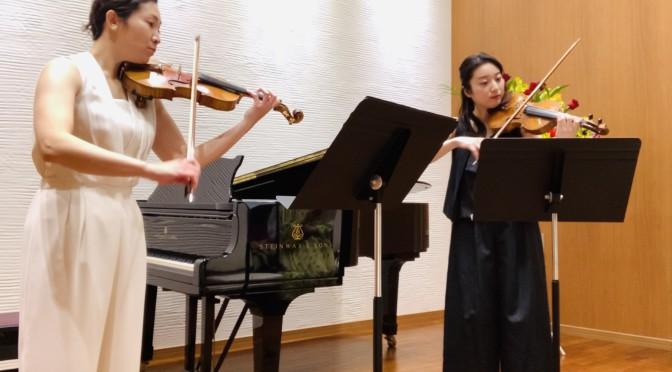 【講師演奏動画 ヴァイオリン】「J.S.バッハ:メヌエット ト長調」
