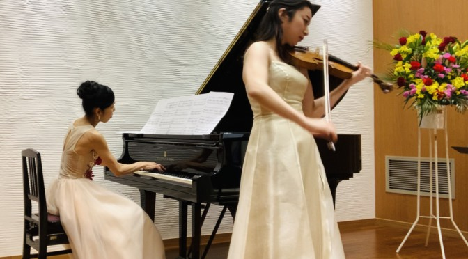 【講師演奏動画 ヴァイオリン】「エルガー:愛のあいさつ」
