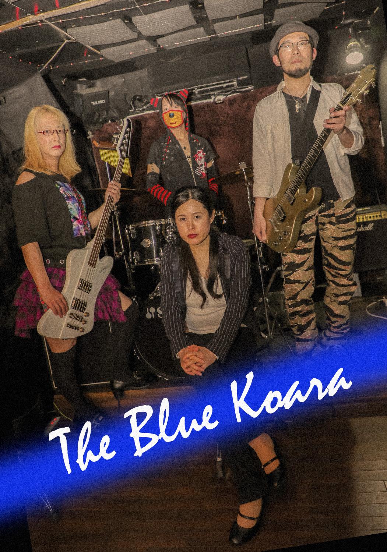 THE BLUE KOARA