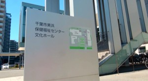 文化ホール.jpg