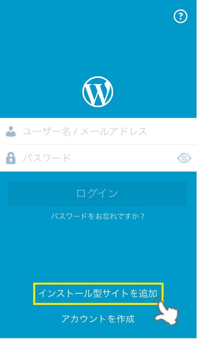 wordpress_app_1