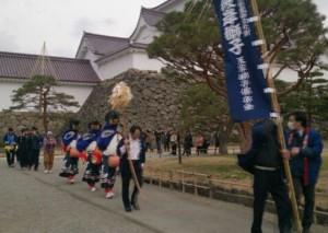 higan jishi nyujyo 2016 03 20