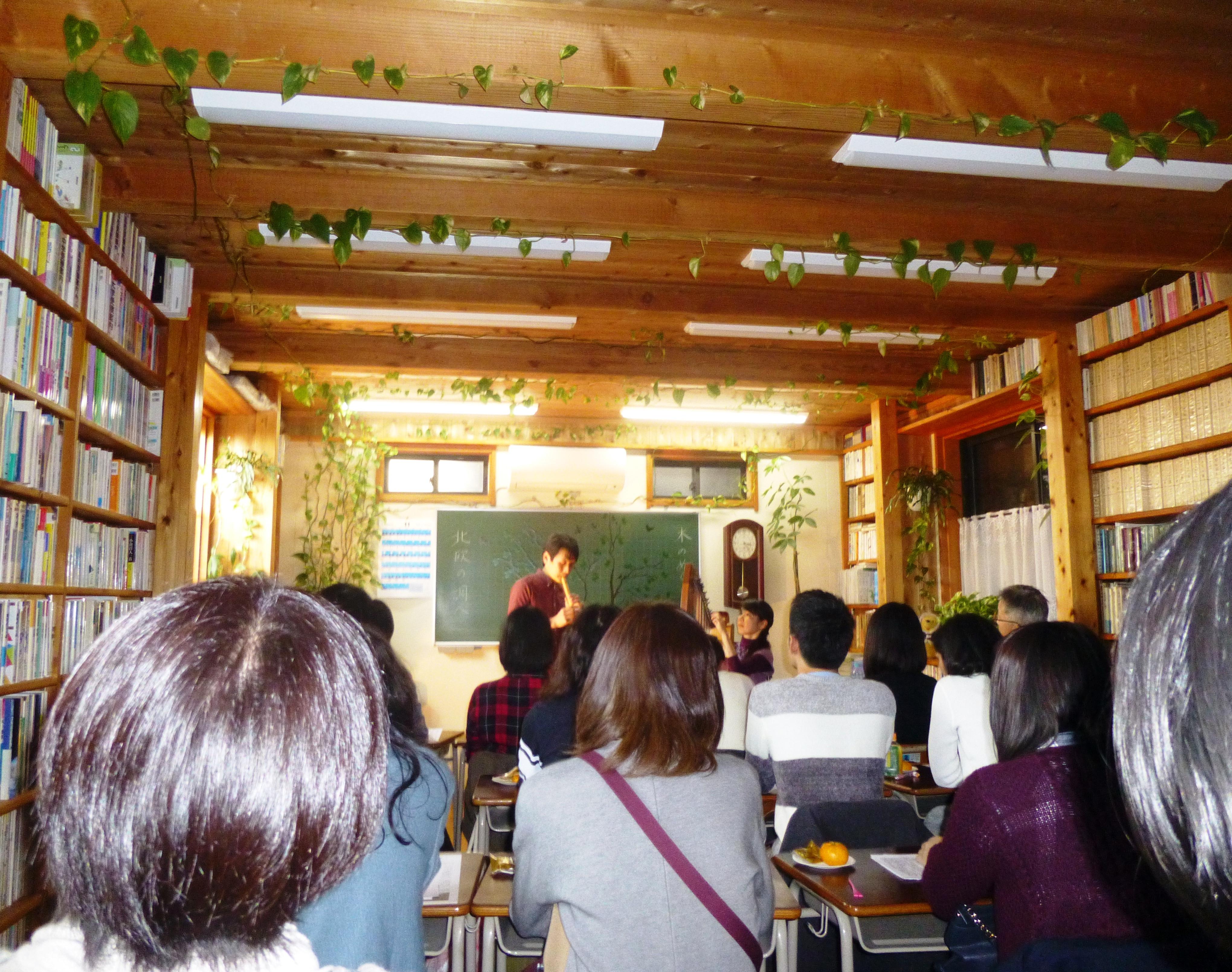 konsa-to-zenkei-2016-11-06