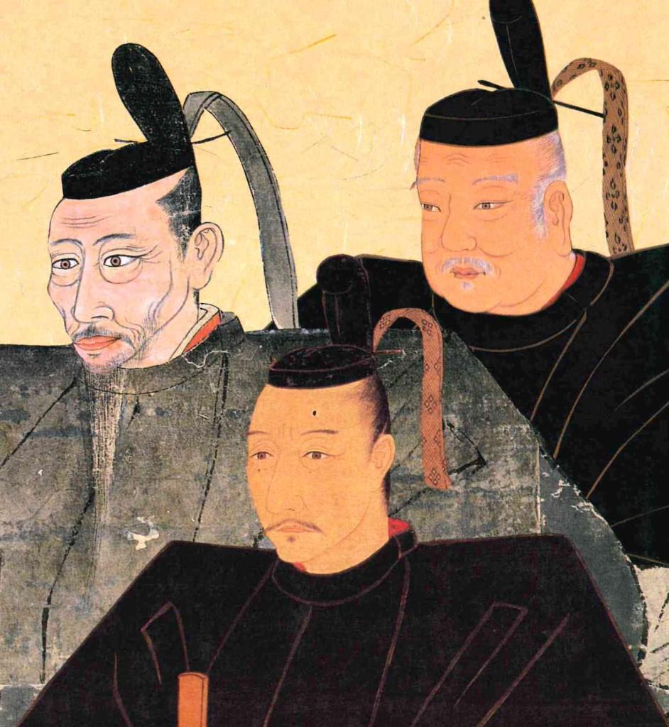 nobunaga hideyoshi ieyasu