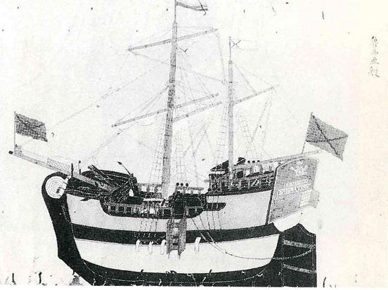 ekaterinagou