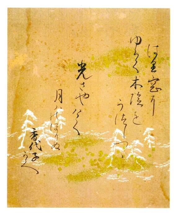 shikishi harimado (2)
