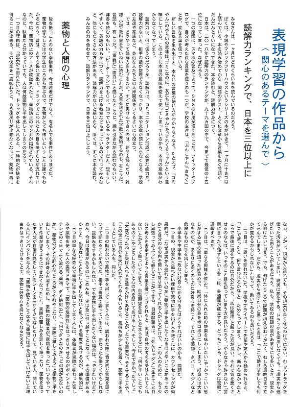 hyougengakusyuu 2020 09 kannshin