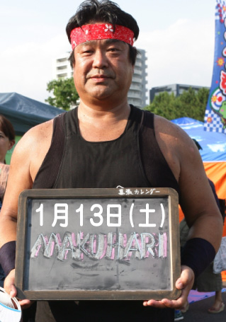 20180113