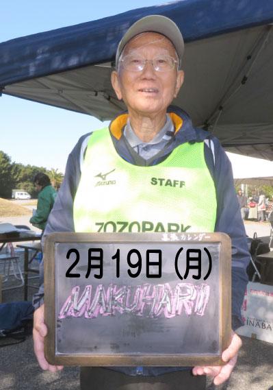 20180219