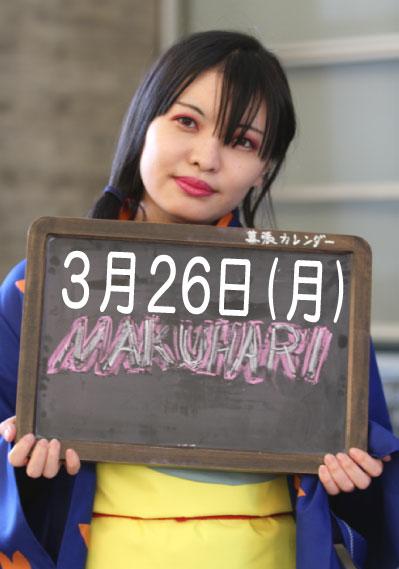 20180326