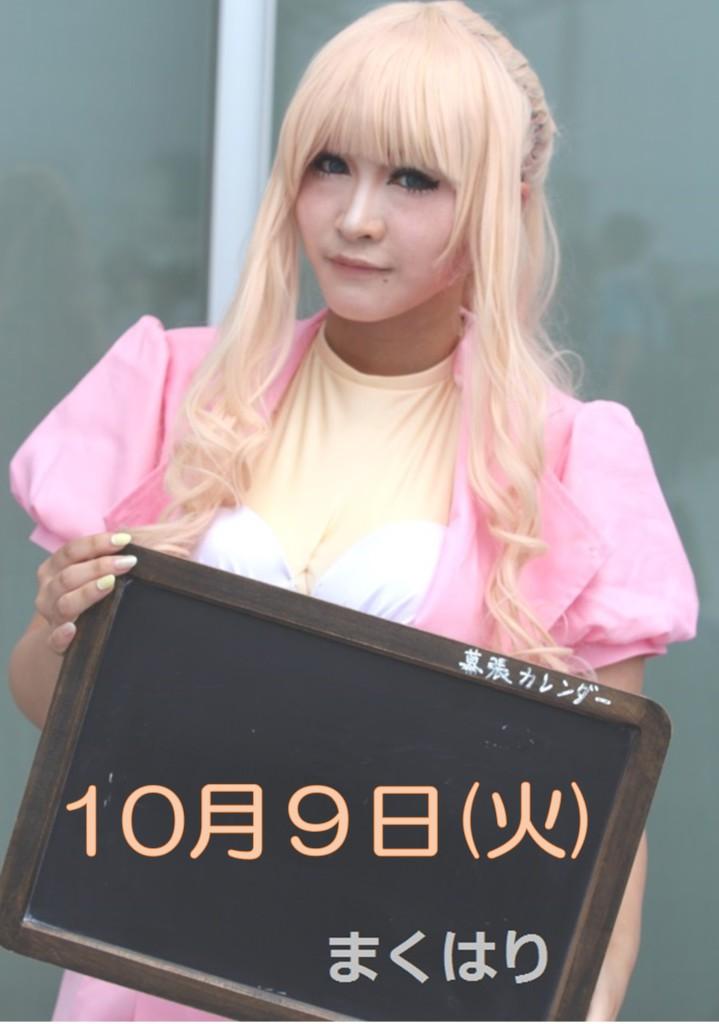 20181009