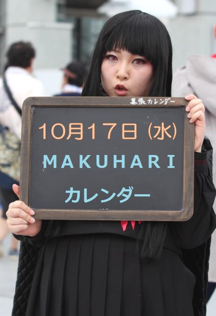 20181017