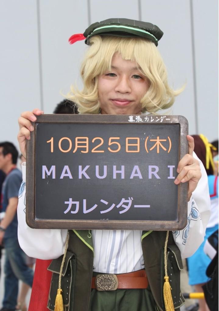 20181025