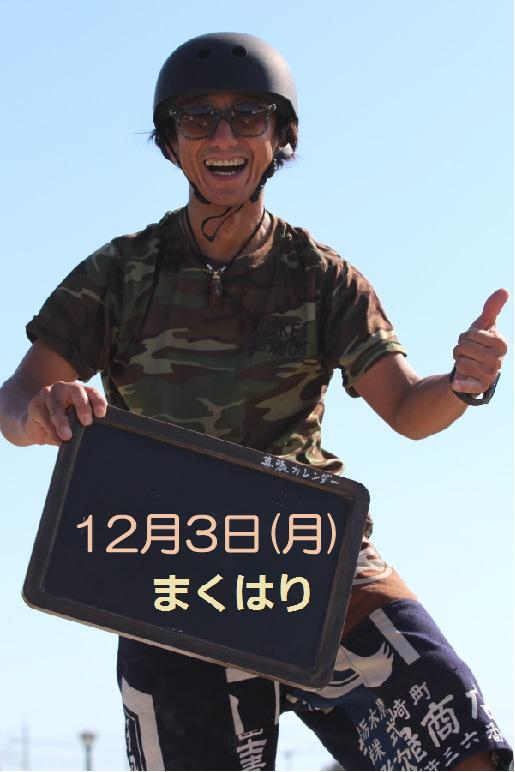 20181203