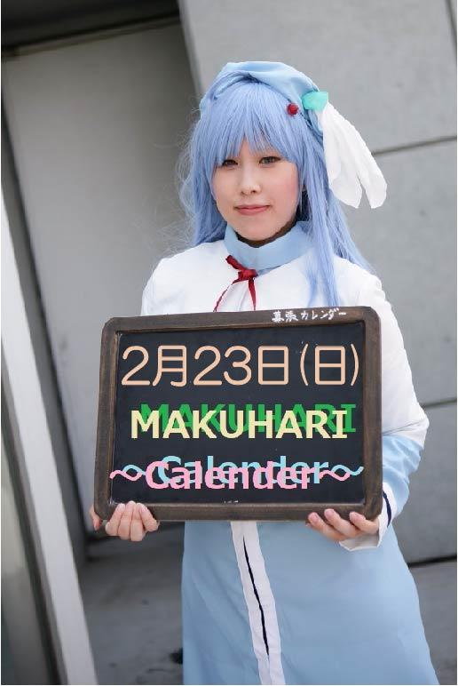 20200223