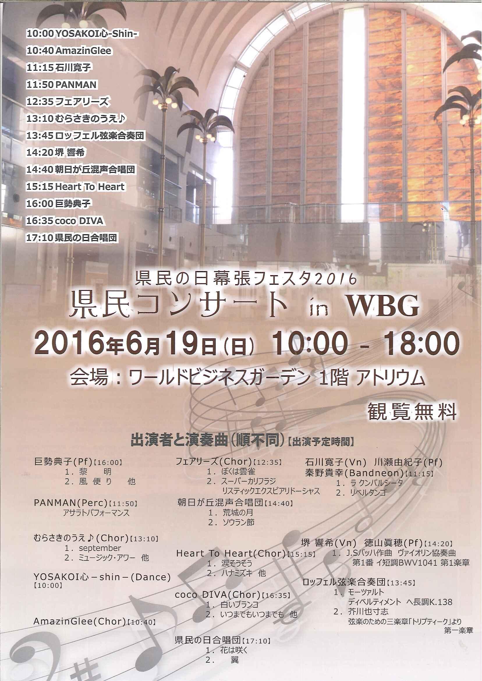 201605241010_0001-1