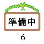 NPO法人 ユニバーサル・アクセス・デザイニング