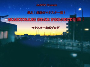 AB01E400-535D-4329-85CF-89F3FC40EB8B