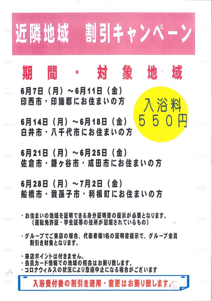 202106031623-1