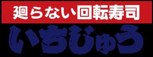 new-logo-1600x597