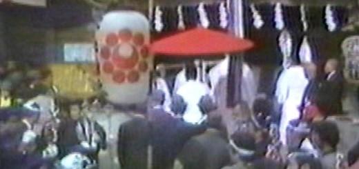 1979年七年祭り7