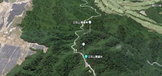 三石山展望台