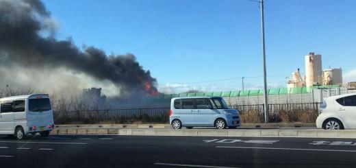 武石産廃工場火災