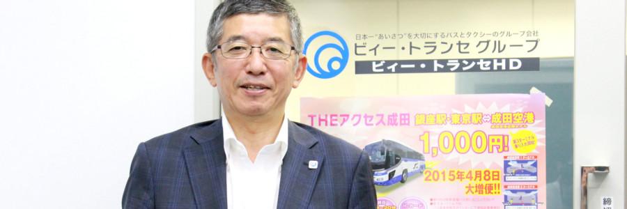 第81回 ビィー・トランセホールディングス株式会社 代表取締役 吉田 平様