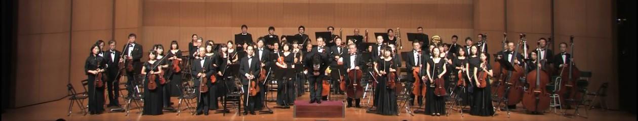 幕張フィルハーモニー管弦楽団オフィシャルブログ