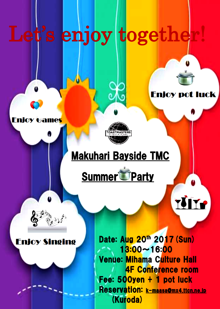 Summer party flyer-2