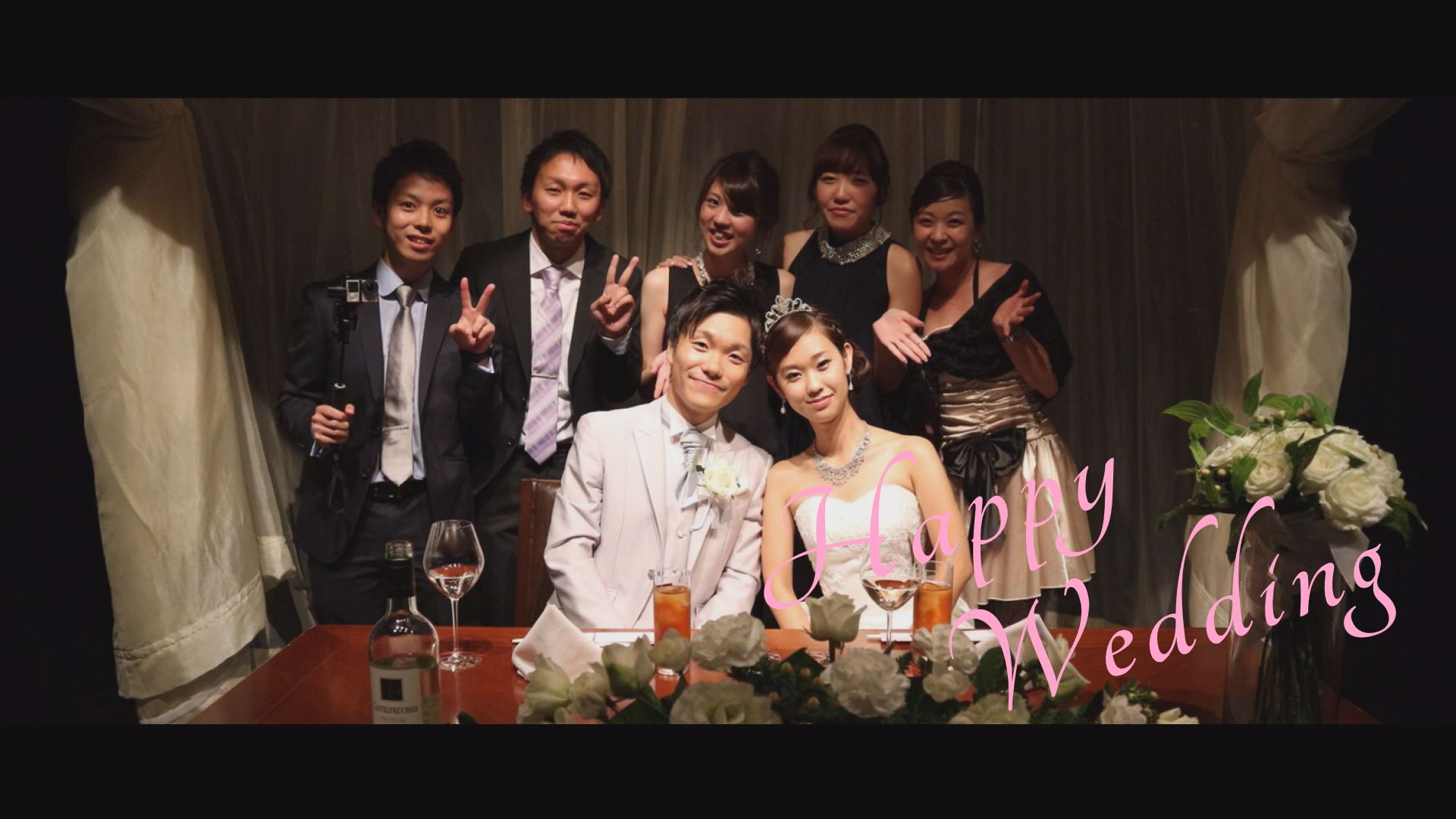 Miki+Sangwook Wedding Party